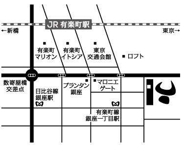 つばめグリル-アクセスマップ