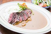 黒毛和牛 赤身肉のステーキカレー
